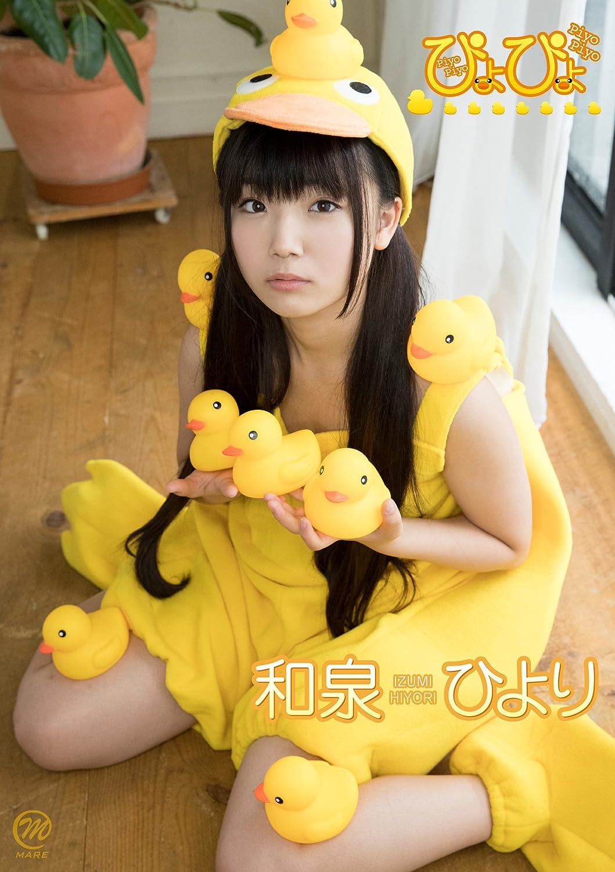 和泉ひより DVD ≪ぴよぴよ≫ (発売日 2016/12/23)