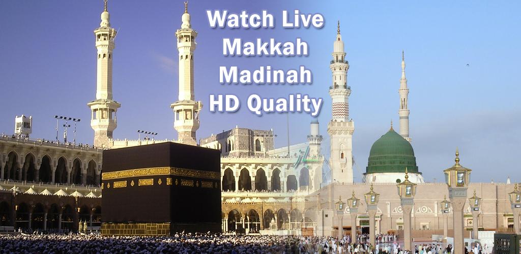 Amazon.com: Watch Live Makkah & Madinah HD: Appstore for