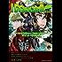 ニンジャスレイヤー(12) ~ストレンジャー・ストレンジャー・ザン・フィクション~ (角川コミックス・エース)