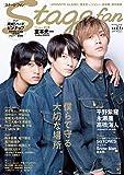Stagefan Vol.6 (メディアボーイMOOK)
