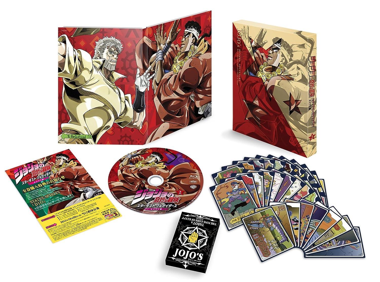 Amazon.com: Animation - Jojo's Bizarre Adventure Stardust Crusaders Egypt  Saga Vol.2 [Japan LTD BD] 10005-05061: Movies & TV