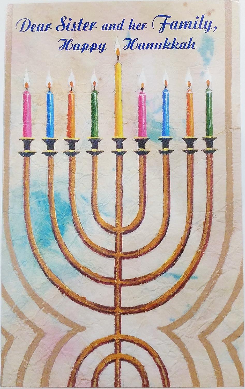 Amazon Dear Sister And Her Family Happy Hanukkah Greeting Card