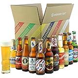 Saveur Bière - World Pack 2018 - Pack de 11 bières (25 à 44 cl) et 1 verre du monde de 33 cl - Idée cadeau estival