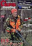 Guns&Shooting Vol.15 (ホビージャパンMOOK 927)