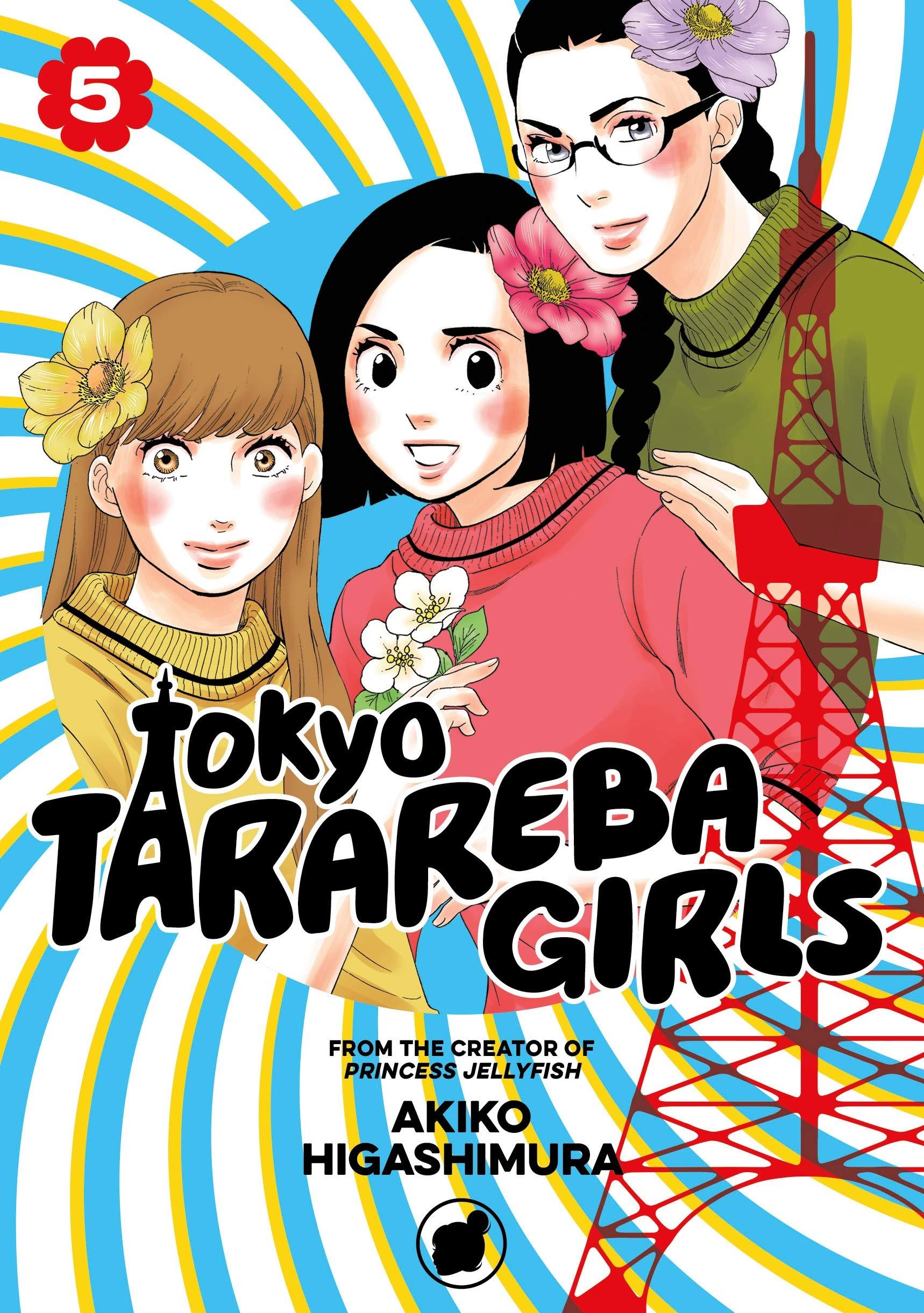 Tokyo Tarareba Girls 5: Akiko Higashimura: 9781632367358: Amazon.com: Books