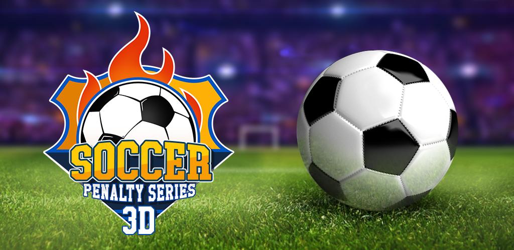 Soccer Penalty Series 3D - Football Playing Heroes: simulador de ...