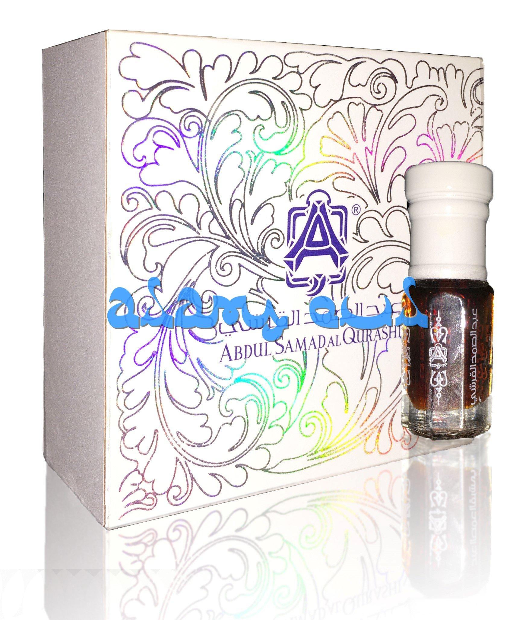 Special Cambodi Dahn Oud by Abdul Samad al Qurashi - 6ml Oil Based Attar - Cambodian Dehn Oudh