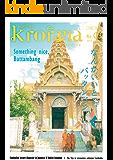 クロマーマガジンNo.3(2018年7月号) Krorma Magazine No.3 : カンボジアを知るカルチャー&旅マガジン (雑誌)