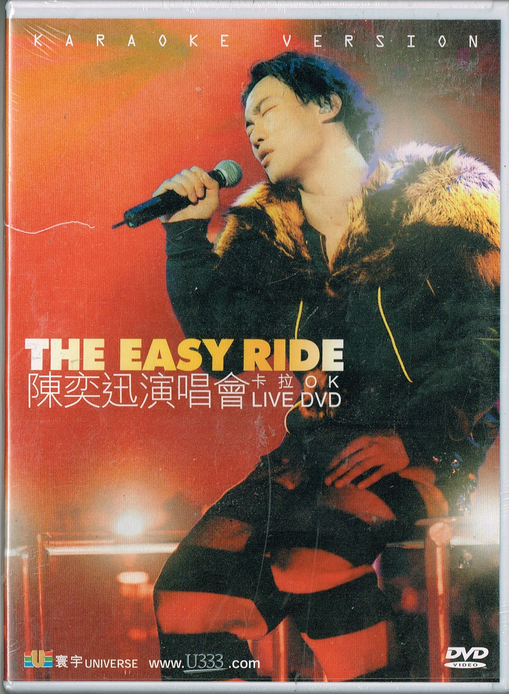The Easy Ride Live Karaoke DVD Format By Eason Chan by