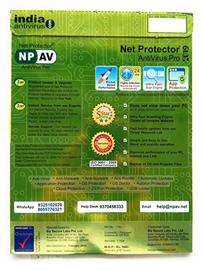 NPAV Net Protector Anti-Virus Pro 2019 - 1 PC, 1 Year (Email Delivery in 2  Hours- No CD)