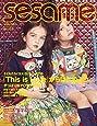 sesame (セサミ) 2018年 01 月号 [雑誌]
