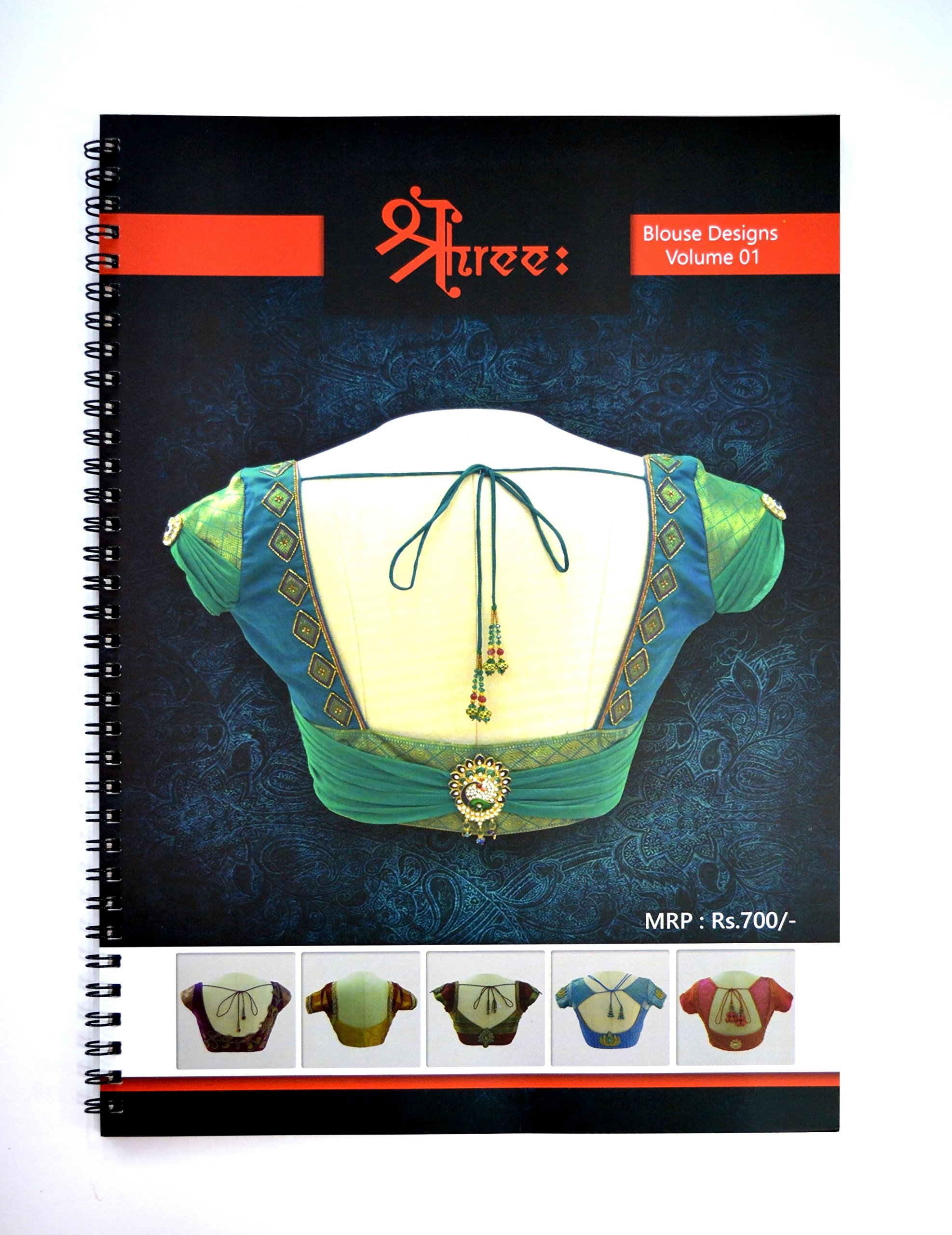 Buy Shree Blouse Design Book Online At Low Prices In India Shree Blouse Design Reviews Ratings Amazon In