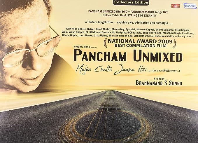 Best Music Coffee Table Books.Pancham Unmixed Mujhe Chalte Jaana Hai 2 Dvd Coffee Table Book