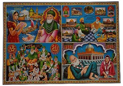 Jothi 'Tajuddin Baba' Poster (Paper, 82 cm x 56 cm, 882