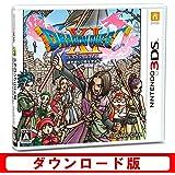 【3DS】ドラゴンクエストXI 過ぎ去りし時を求めて  オンラインコード版 (早期購入特典「しあわせのベスト」「なりきんベスト」を先行入手することができるアイテムつき)