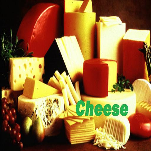 Goat Milk Mozzarella (Cheese)