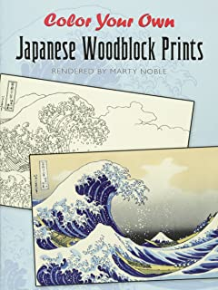 color your own japanese woodblock prints dover art coloring book - Japanese Coloring Book