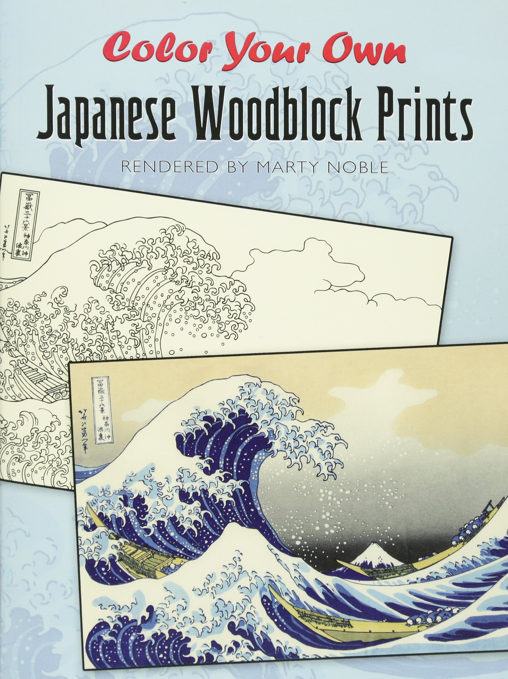 Color in japanese art - Color Your Own Japanese Woodblock Prints Dover Art Coloring Book Marty Noble 0800759476510 Amazon Com Books