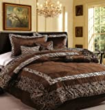 Dovedote 7 Piece Safari Zebra Animal Print Comforter Set, Queen, Brown