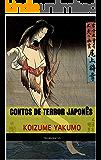 Contos de Terror Japonês (Mestres do Terror, Horror e Fantasia Livro 11) (Portuguese Edition)