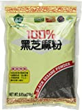 Sweet Garden Black Sesame Powder, 8.8--ounce