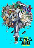 sajou no hana/メモセピア/グレイ(DVD付盤) (2枚組)