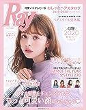 Ray特別編集 可愛いコがしているおしゃれヘアカタログ 2019-2020 Autumn&Winter (主婦の友生活シリーズ)
