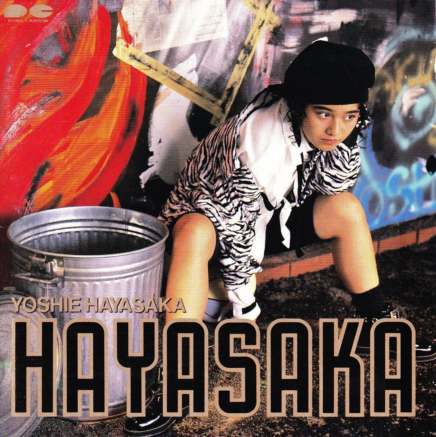 Yoshie Hayasaka Yoshie Hayasaka new pictures
