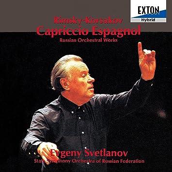 リムスキー=コルサコフ:スペイン奇想曲~ロシア名曲集