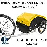 安心の正規代理店販売 バーレーノマド<Burley Nomad™>高性能ツーリング用トレーラー:大容量115リッター・積載45.4Kgまで。・プロサイクリストも唸る最適重心バランス設計、ロング走行でもストレスがありません。日本の道路事情に最も適合したサイズ、防水トップカバーで荷物を保護-軽量・高剛性フレーム!トレーラーの名門、Burleyの逸品。ASTM規格認証済み、3年保証付きで安心です。
