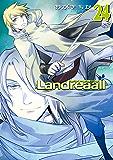 Landreaall: 24【イラスト特典付】 (ZERO-SUMコミックス)