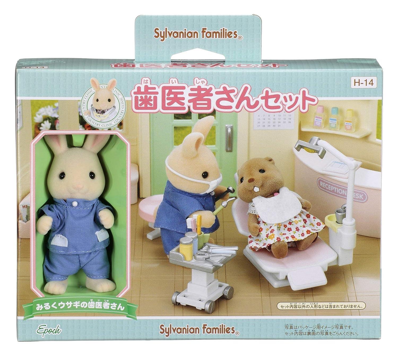 Sylvanian Families Shop dentist/'s set H-14