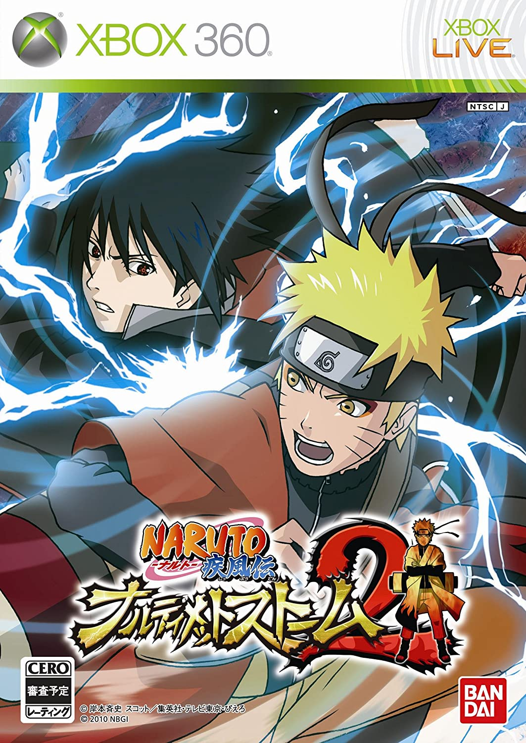Amazon.com: Naruto Shippuden: Ultimate Ninja Storm 2 [Japan ...