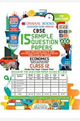 Oswaal CBSE Sample Question Papers Class 12 Economics (For March 2020 Exam) Kindle Edition