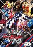 仮面ライダービルド VOL.4 [DVD]