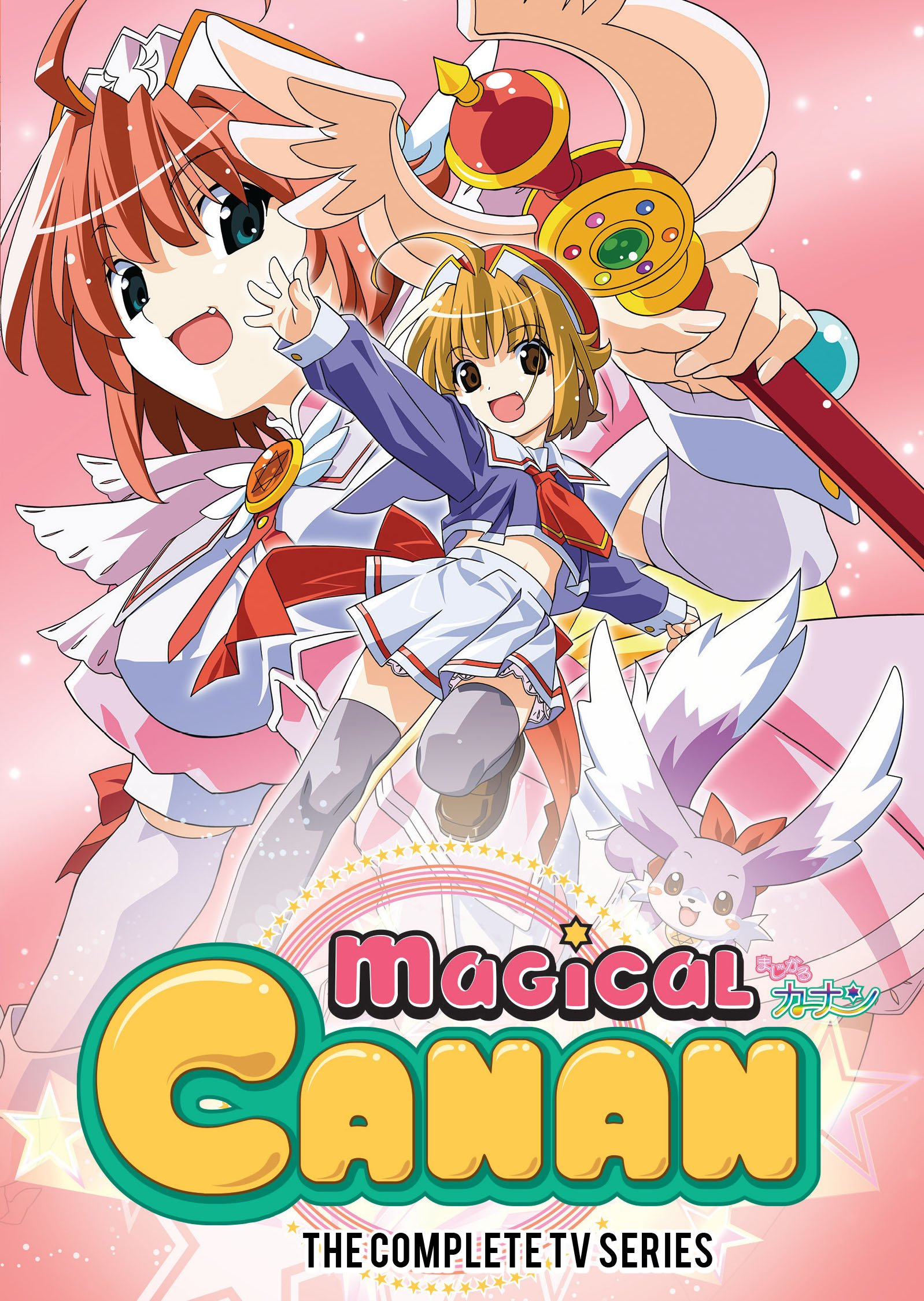MAGICAL CANAN: COMPLETE TV SERIES - Magical Canan: Complete TV Series (2PC)