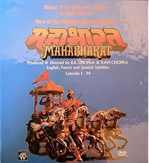 Amazon com: Mahabharat [1988] [DVD]: Harish Bhimani, Mukesh