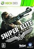 スナイパー エリートV2 - Xbox360