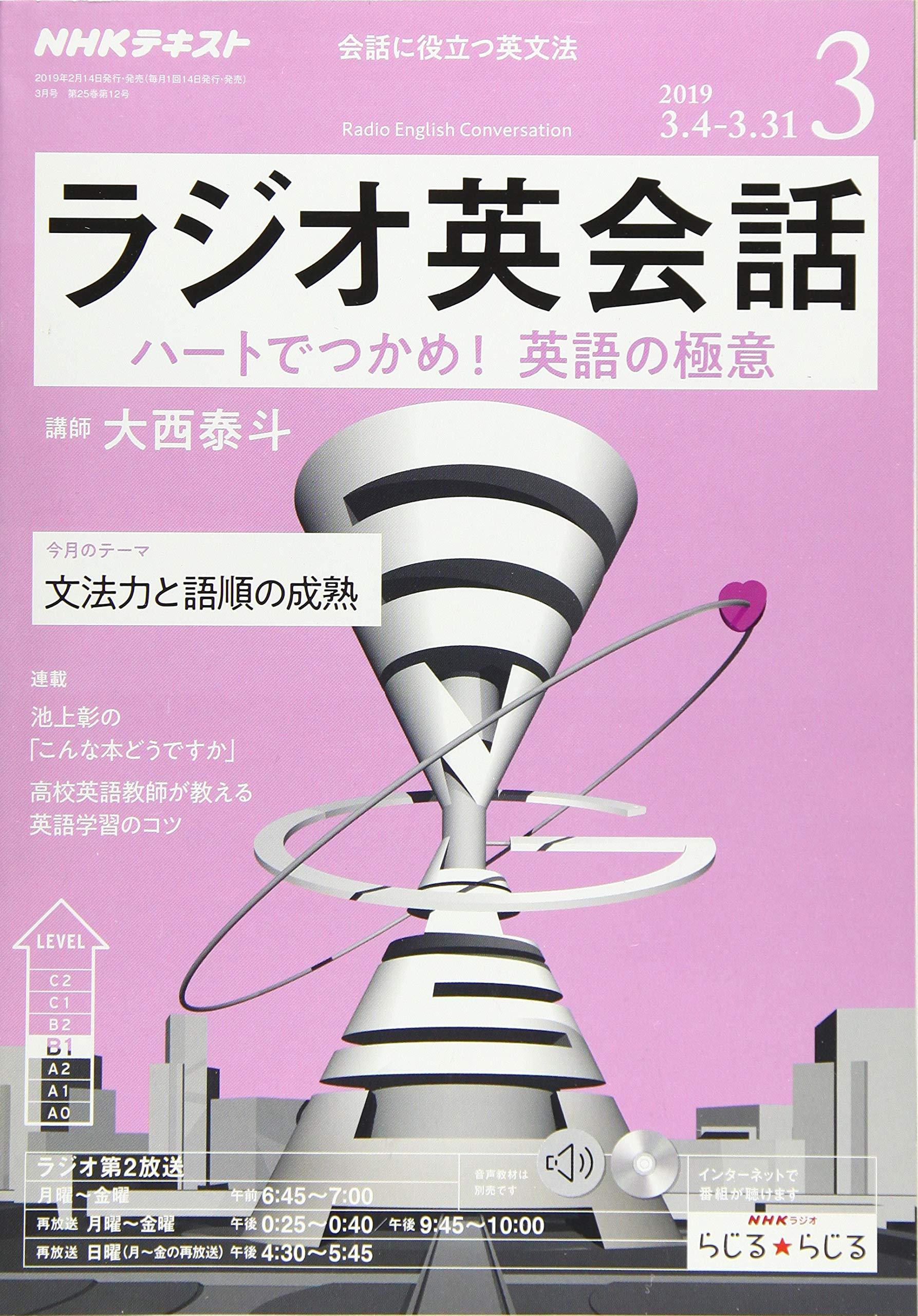 放送 ショッピング 日本 ラジオ