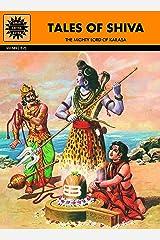 Tales of Shiva (Amar Chitra Katha) Kindle Edition