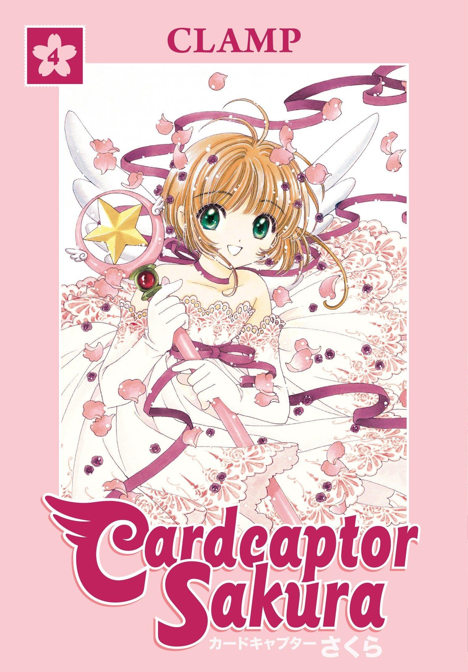 Amazon com: Cardcaptor Sakura Omnibus, Book 4 (8601420575882): CLAMP