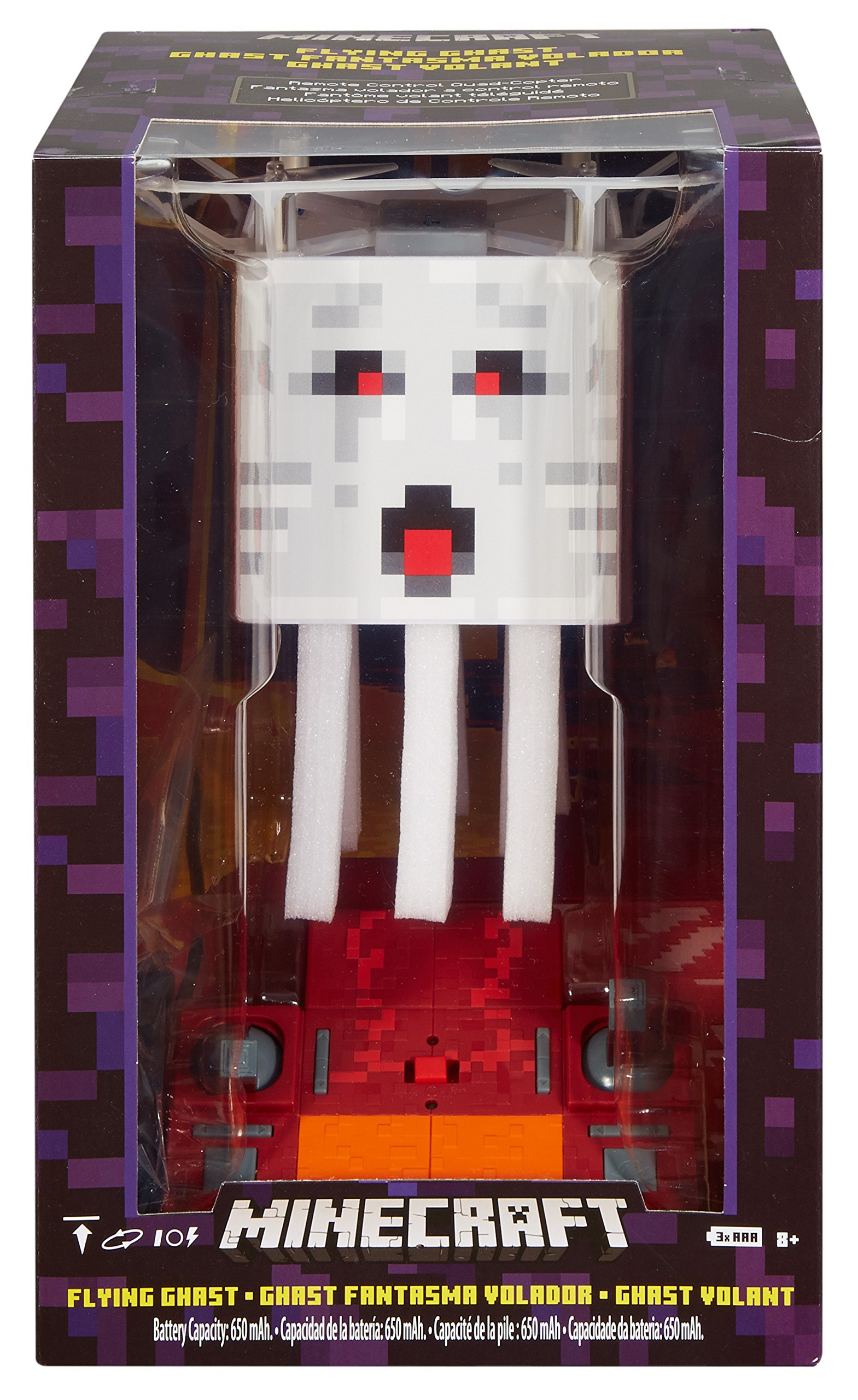 Minecraft RC Flying Ghast by Mattel (Image #5)
