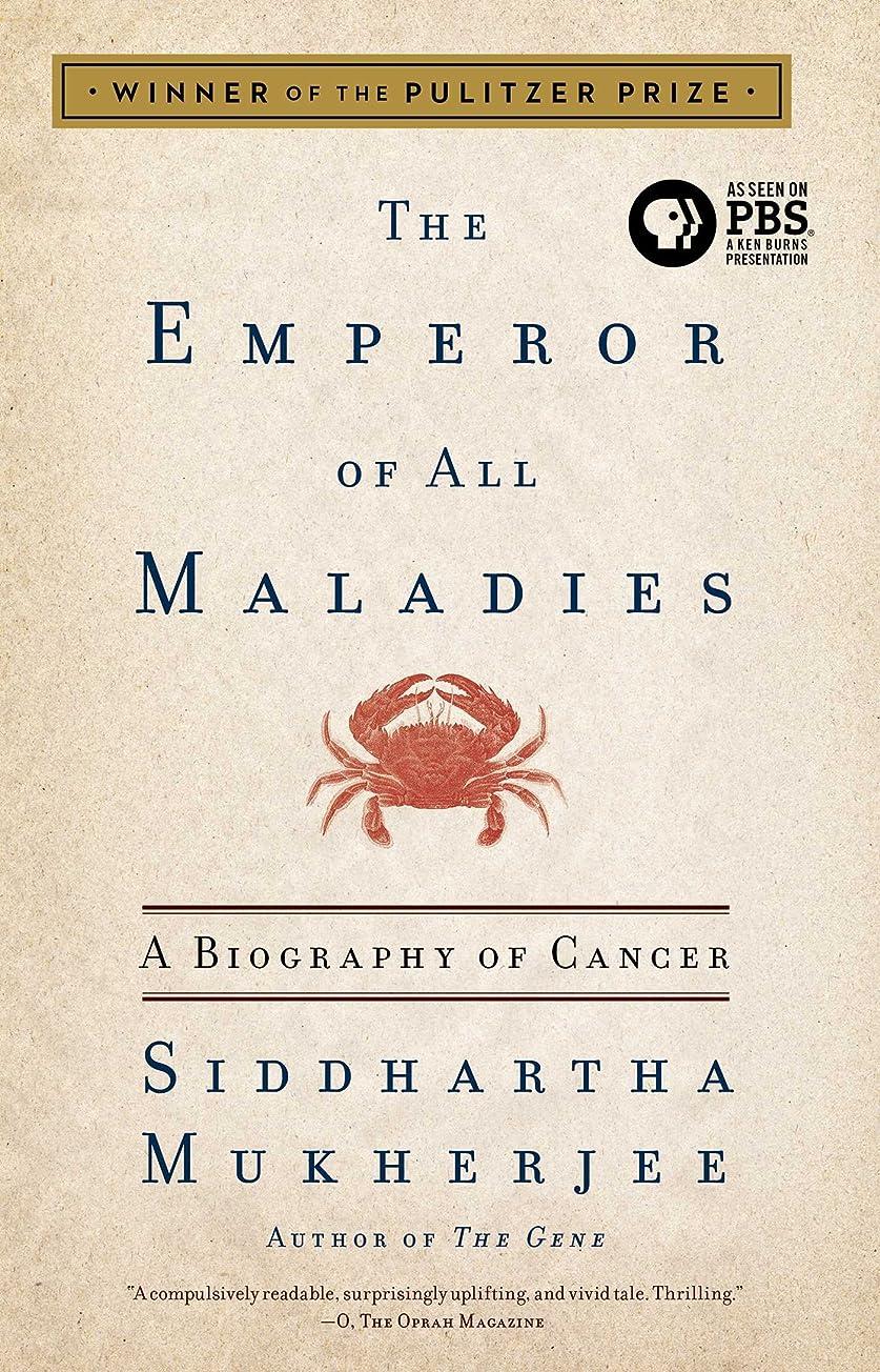 警官やる認識Extreme Measures: Finding a Better Path to the End of Life (English Edition)