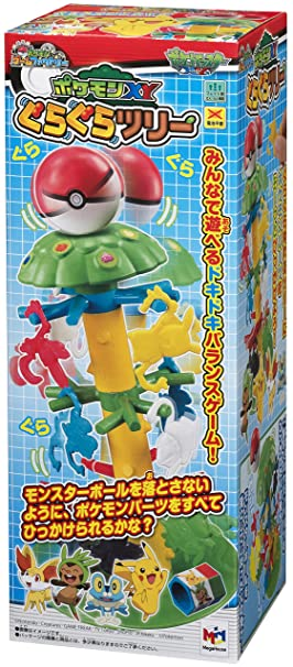 juego de Pokemon faebrica Pokemon Pokemon XY XY aerbol ...