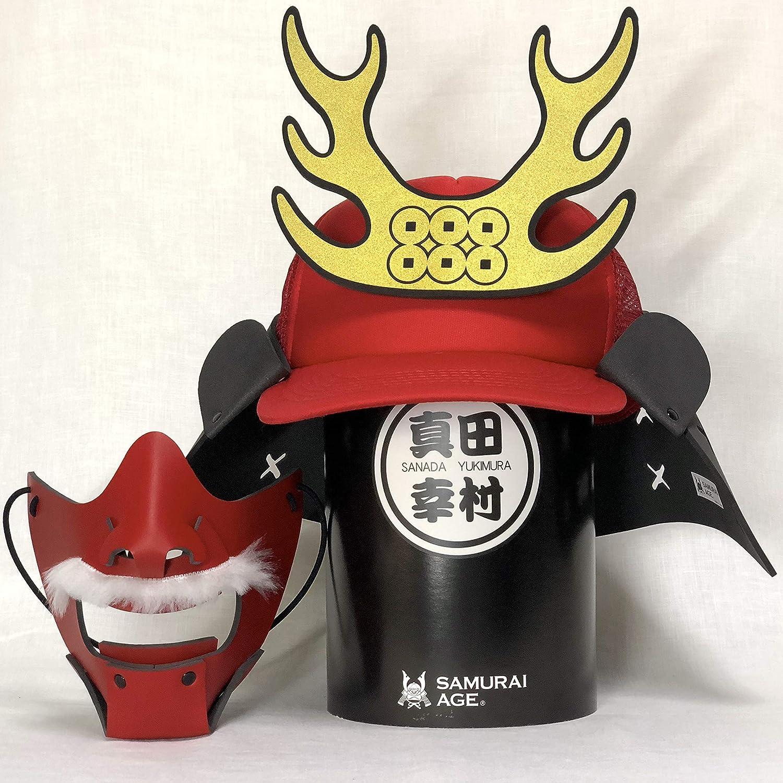 Amazon.com: Disfraz de máscara de Samurai japonés, casco ...