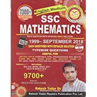 SSC Mathematics 1999-September 2018 Typewise Questions 7300+ Objective Questions - English Medium