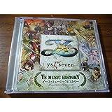 イース ミュージックヒストリー イース7 特典CD