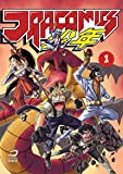 Dracomics Shonen - Volume 1