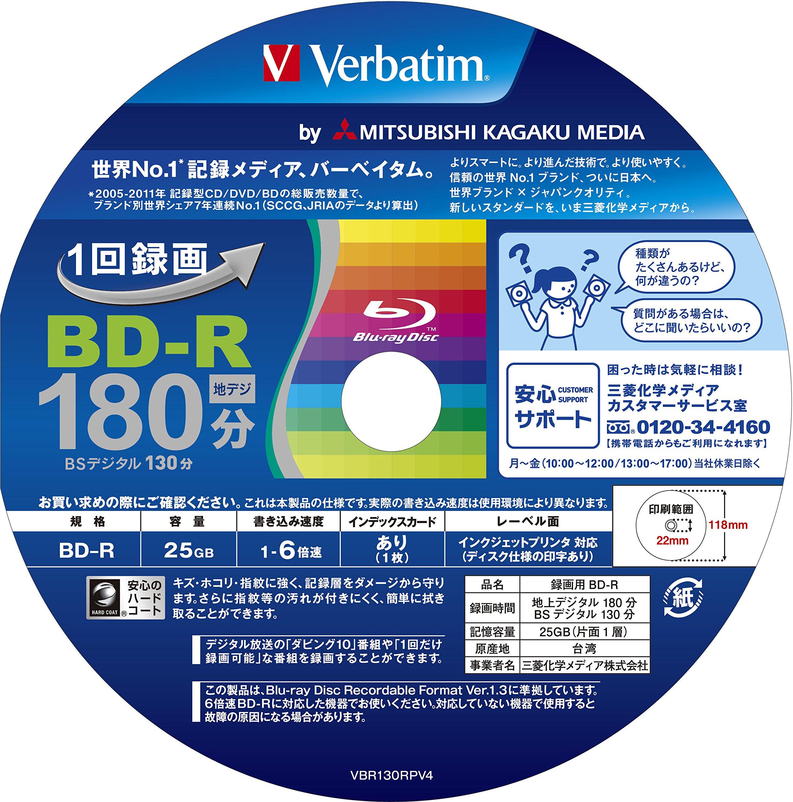 50 Verbatim Blu Ray 25 Gb Bd-r Single Layer 6x Speed Original Spindle Printable Blueray