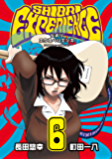 SHIORI EXPERIENCE ジミなわたしとヘンなおじさん 6巻 (デジタル版ビッグガンガンコミックス)